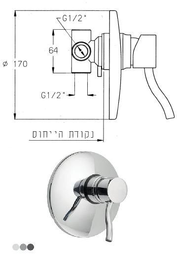 אינטרפוץ 3 דרך חמת ונוס קומפלט הכולל:פלטה,כיפה ידית וגוף 3 דרך להתקנה מוקדמת במחיר מיוחד..